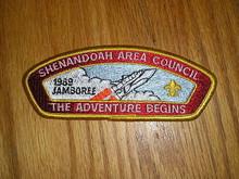 1989 National Jamboree JSP - Shenandoah Area Council