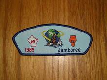 1989 National Jamboree JSP - Sinnissippi Council