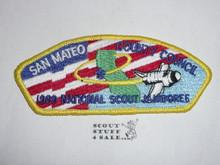 1989 National Jamboree JSP - San Mateo Council