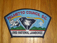 1989 National Jamboree JSP - Palmetto Council