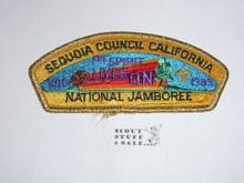 1985 National Jamboree Sequoia Council JSP Shoulder Patch - Scout