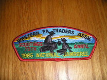 1985 National Jamboree JSP - Western PA Traders Assoc