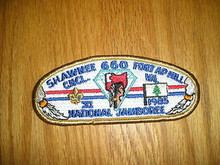 1985 National Jamboree JSP - Shawnee Council