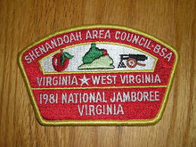 1981 National Jamboree JSP - Shenandoah Area Council