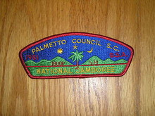 1981 National Jamboree JSP - Palmetto Council