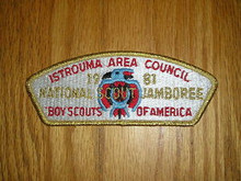 1981 National Jamboree JSP - Istrouma Area Council