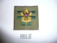 Senior Patrol Leader Patch - 1955 - 1964 - Coarse Twill (S6)