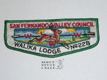 Order of the Arrow Lodge #228 Walika 25th Anniversary Flap Patch - Boy Scout