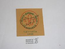 1959 World Jamboree Cypress Contingent Patch
