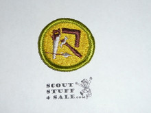 Woodwork - Type G - Fully Embroidered Cloth Back Merit Badge (1961-1971)
