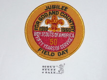 1960 National Jamboree / 50th Anniversary Twill Jubilee Field Day Patch