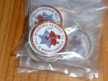 1987 Scouting Serves the Jewish Community Pin - Scout