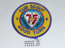 75th BSA Anniversary Patch, Cub Scout Good Turn