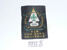 1955 Boy Scout World Jamboree Woven Patch
