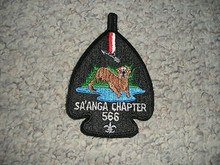Order of the Arrow Lodge #566 Malibu Sa'Anga Chapter Patch -Chapter merged in the early1980's
