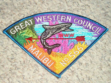 Order of the Arrow Lodge #566 Malibu P1 Pie Patch - Scout