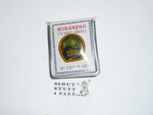 1991 Boy Scout World Jamboree Pin