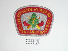 Region 7 Explorer Canoe Base 25th Anniversary Patch