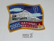 2005 National Jamboree Subcamp 9 Patch, Jim Whittaker