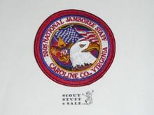 2005 National Jamboree STAFF Patch