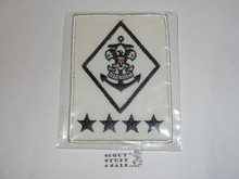 Sea Scout Position Patch, National Sea Scout Committee Chairman on White Twill r/e, 1970's, MINT