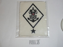 Sea Scout Position Patch, Ship Committee Chairman on White Twill r/e, 1970's, MINT