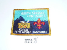 1991 Boy Scout World Jamboree South Africian Contingent Patch