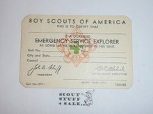 Emergency Service Explorer Member Card, Boy Scouts of America, 4-53 printing, Blank