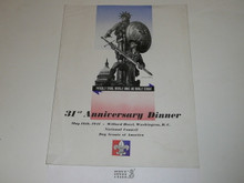 1941 31st Annual National Boy Scouts of America Meeting, Annual DInner Program