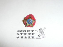Boy Scout 5 Year Pin, Spin Back