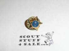 Boy Scout 5 Year Pin, Post Back