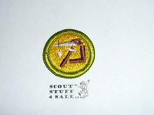 Woodwork - Type H - Fully Embroidered Plastic Back Merit Badge (1972-2002)