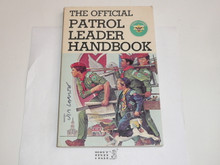 1980 Patrol Leaders Handbook, Fifth Edition, MINT Condition