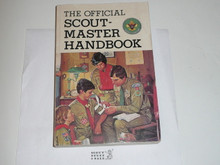 1981 Scoutmasters Handbook, Seventh Edition, RARE Advance Copy, MINT Condition