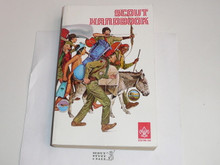 1977 Boy Scout Handbook, Eighth Edition, Fifth Printing, MINT condition, Csatari Cover, only used for two printing