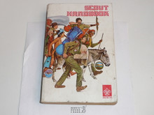 1976 Boy Scout Handbook, Eighth Edition, Fourth Printing, Used condition, Csatari Cover, only used for two printings