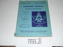 1955 World Jamboree Reprint of the Jamboree Newspapers