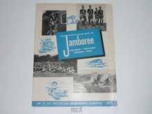 1953 National Jamboree Uniforms and Equipment, Personal