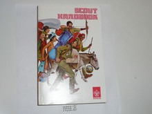 1977 Boy Scout Handbook, Eighth Edition, Fifth Printing, MINT condition, Csatari Cover, only used for two printings