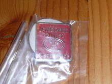 1951 World Jamboree Pin - Scout