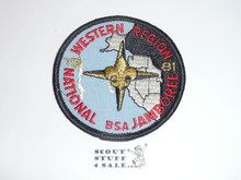 1981 National Jamboree Western Region Patch