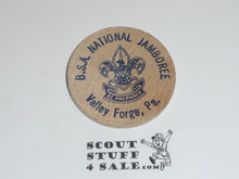 1957 National Jamboree Wooden Nickel