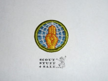 World Brotherhood - Type H - Fully Embroidered Plastic Back Merit Badge (1972-2002)