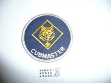 Cubmaster Patch (C-CM5), 1973-?