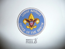 Lodge Adviser Order of the Arrow Patch (OAL1), 1973-?