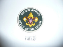 Section Adviser Order of the Arrow Patch (OAS1), 1973-?