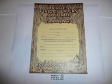 1983 Junior Leader's Certificate of Training, Blank