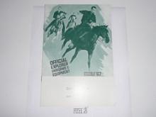 1967 Spring/Summer Explorer Scout Equipment Catalog
