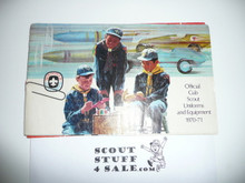 1970-1971 Cub Scout Uniforms and Equipment Catalog, Worn Spine