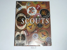 1995 Boy Scout Equipment Catalog